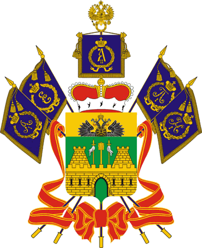 Coat_of_Arms_of_Krasnodar_kray